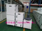 JC-750A 0.75KW深圳380V0.75KW粉尘吸尘器 集尘机
