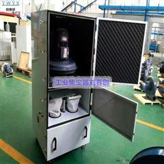 JL-1500布袋柜式集尘机