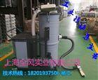 YX-2200S 2.2KW分离式高压移动式吸尘器