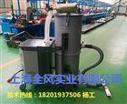 YX-5500S 5.5KW铸件车削颗粒收集吸尘器