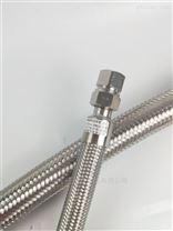 帶防爆隔離密封接頭不鏽鋼隔爆金屬桡性軟管