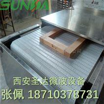 木材烘干机多少钱 生产厂家批发厂家