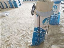 高电位梯形镁阳极-防腐材料