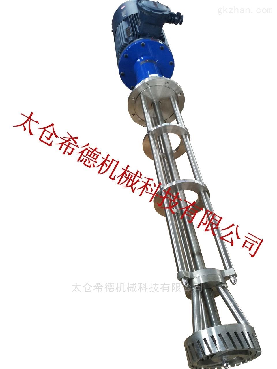 乳胶漆高速高剪切乳化分散机