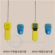 晋城便携式硫化氢检测仪 H2S浓度报警仪厂家