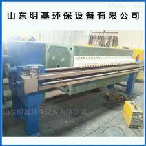 丹江口市板框壓濾機廠家促銷