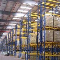 亚大重型货架厂家级仓库管理的9条秘籍