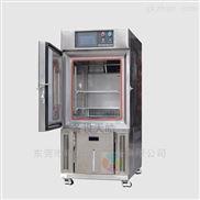 可编程高低温试验箱精确稳定性能