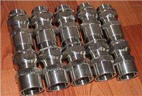 DQM-V-M50*1.5防爆密封接頭氣動調節閥用