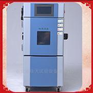 智能恒温恒湿试验箱高精度设备