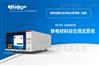 鐵電薄膜材料試驗儀HCTD—800