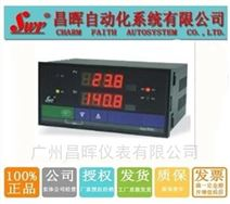 苏州昌辉SWP-D805-020-23-HL PID调节器