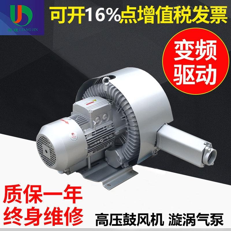 漩涡气泵生产