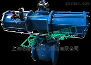 PBQ640H-气动侧装式偏心硬密封半球阀