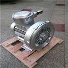 防爆气泵;防爆漩涡气泵;防爆高压气泵