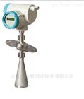 西门子雷达液位变换器7ML5426-0BF00-0AA0