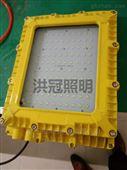 200W防爆灯 BFC8160 LED防爆泛光灯