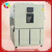 TEA-150PF快速温变试验箱定做 温度循环机