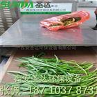 微波蔬菜杀青机干燥机 圣达微波干燥设备