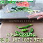 微波蔬菜杀青烘干设备 SD-30HMV干燥设备