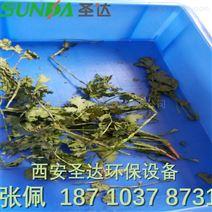 宁夏大棚蔬菜杀青机 SD-10HMV微波干燥设备