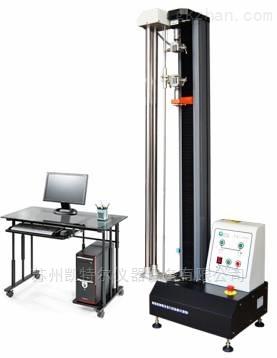 江苏微机控制电子拉力试验机专业制造商家?