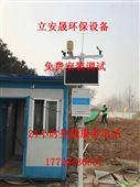 天府新区建筑工地扬尘监测仪的使用减轻环保