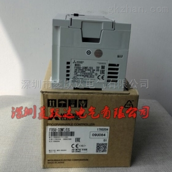 三菱PLC 可编程控制器 FX5U-32MT/ES 说明书