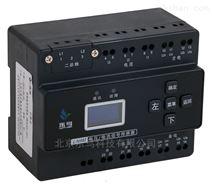 LN8M电压/电流信号传感器