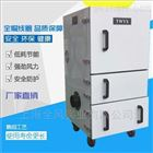 JC-4000A 4KW深圳380V 4KW粉尘吸尘器 集尘机