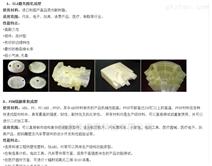 ?#26412;?#20135;品逆向建模3D打印设计服务