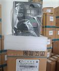 convo博世力士乐康沃变频器0.75KW 0.75千瓦 现货