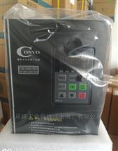 convoFSCG05.1-5K50-3P380-A-EP-NNNN-01V01