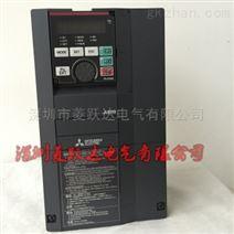 FR-A840-00250-2-60三菱A800变频器7.5KW