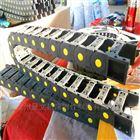 江西机械设备穿线塑料拖链价格