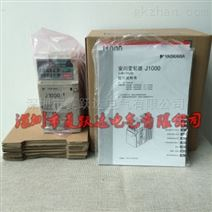 江苏代理商安川J1000变频器2.2KW  图片选型