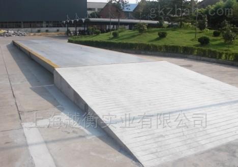 上海汽车衡品质厂家、120T大地磅传感器价格