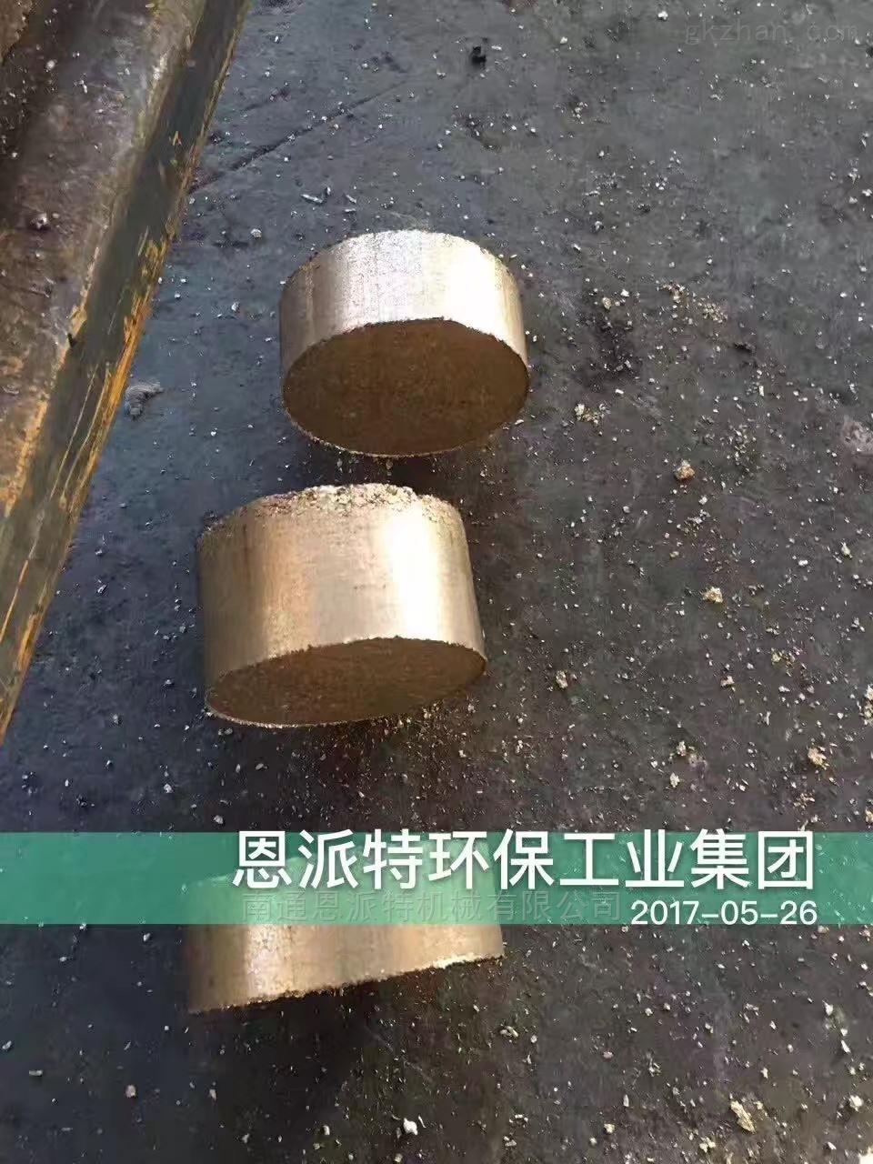 一套全自动铜屑压块机价格,技术精湛