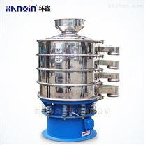 云浮HFC-800不锈钢振动筛 粉末过筛机高效