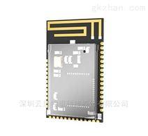 nRF52832芯片蓝牙5.0模块MS50SFB