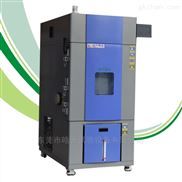 防爆高低温试验箱直接生产厂家