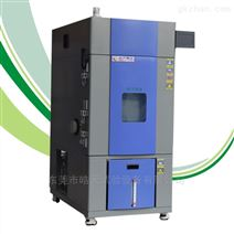 电池检测高低温实验箱皓天隔爆型D系列