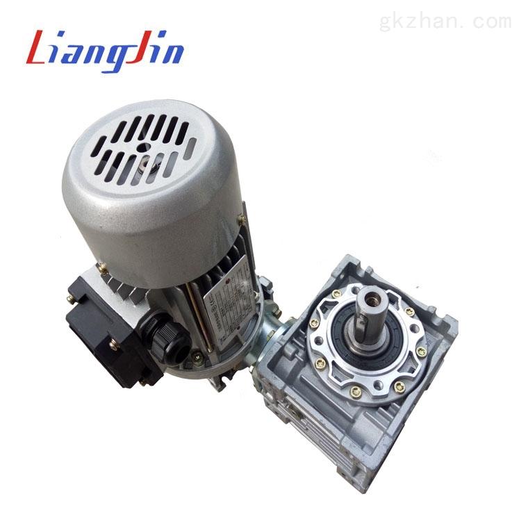 清華DRW040紫光渦輪蝸杆減速機