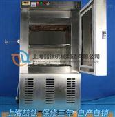 DW-25混凝土低温试验箱耐腐蚀