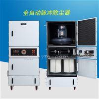 中高压型工业集尘器