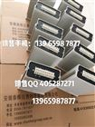 MCS/CSY-11-C,MCS-111,CSY-II-B-0