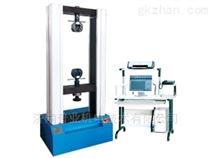微机控制电子拉力试验机现货