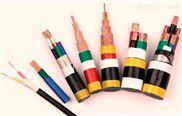 铁路信号电缆JFEPPV-2计算机电缆