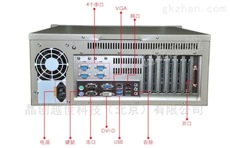 研祥4U上架工控機IPC-810E