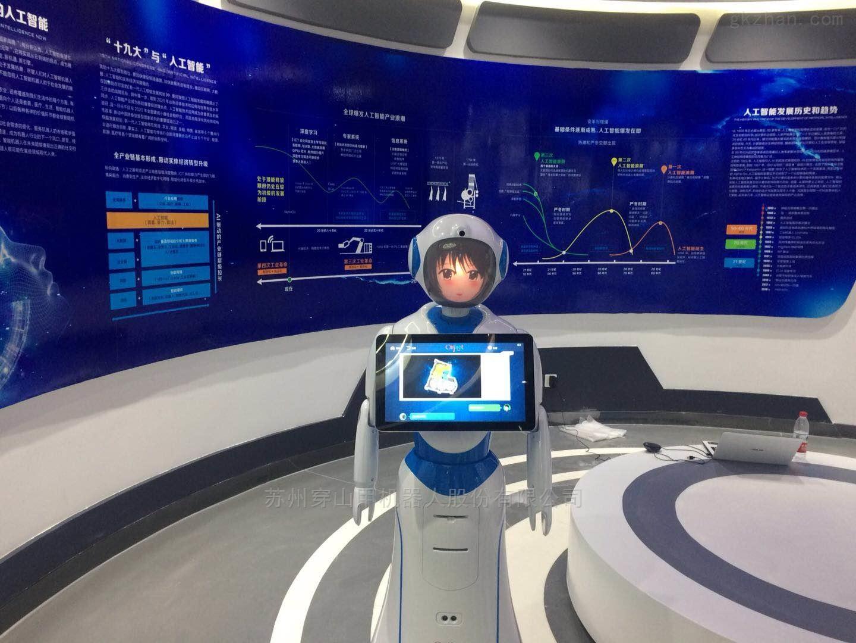 穿山甲机器人在汉口银行上岗了